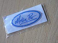 Наклейка s силиконовая мото Motion Pro 55х27х1,0мм Моушн Про овал запчасти на мотоциклы авто