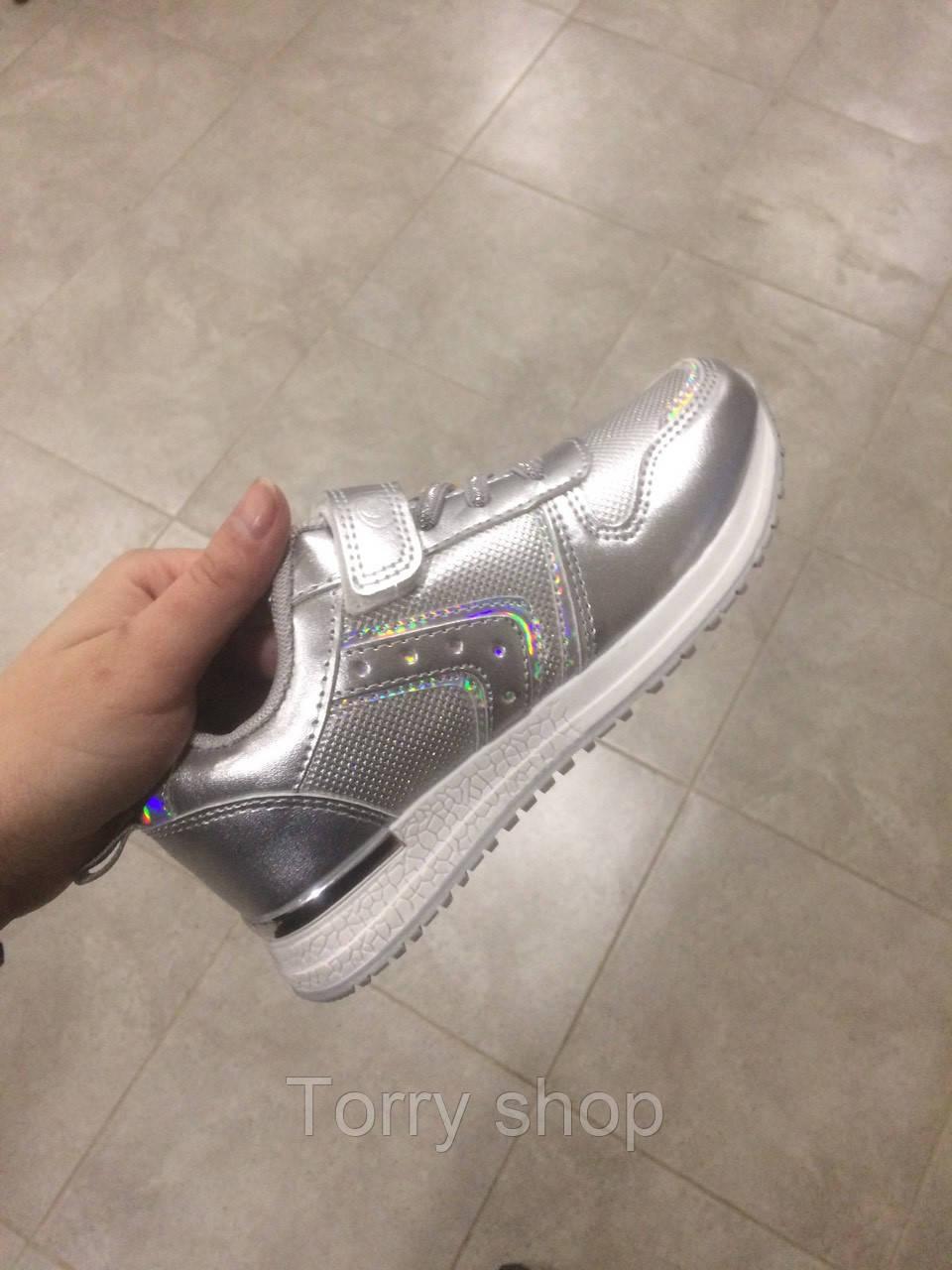Серебристые кроссовки металлик для девочки 33-37 рр Clibee