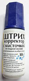 """Штрих """"Люкс Колор"""" морозостойкий (10 гр.)"""