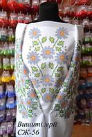 Женская заготовка сорочки СЖ-56, фото 1