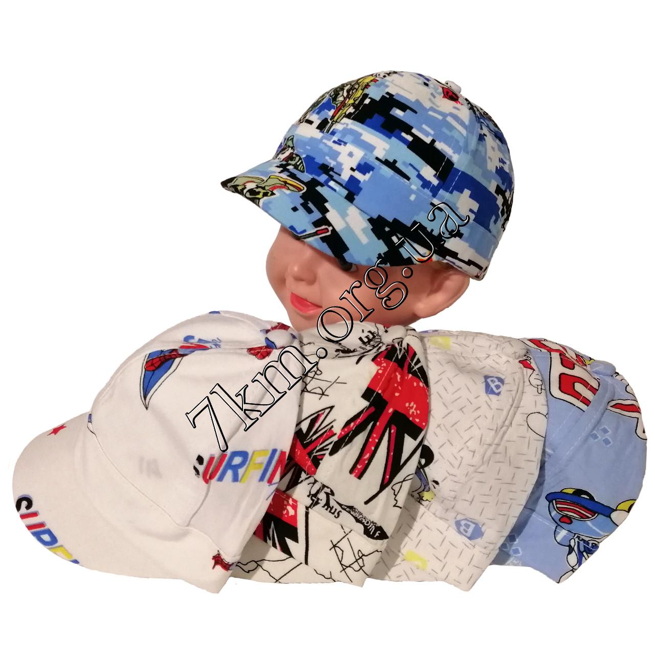 Кепка детская для мальчиков 48 р. хлопок Вьетнам Оптом 7702