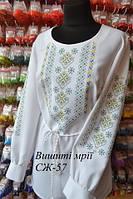 Женская заготовка сорочки СЖ-57, фото 1