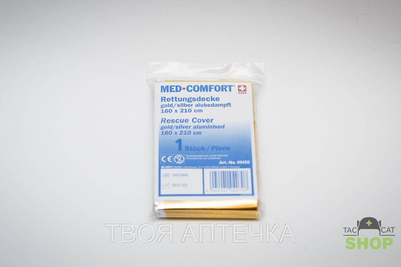 Термоковдра/покривало рятувальне доросле MED COMFORT