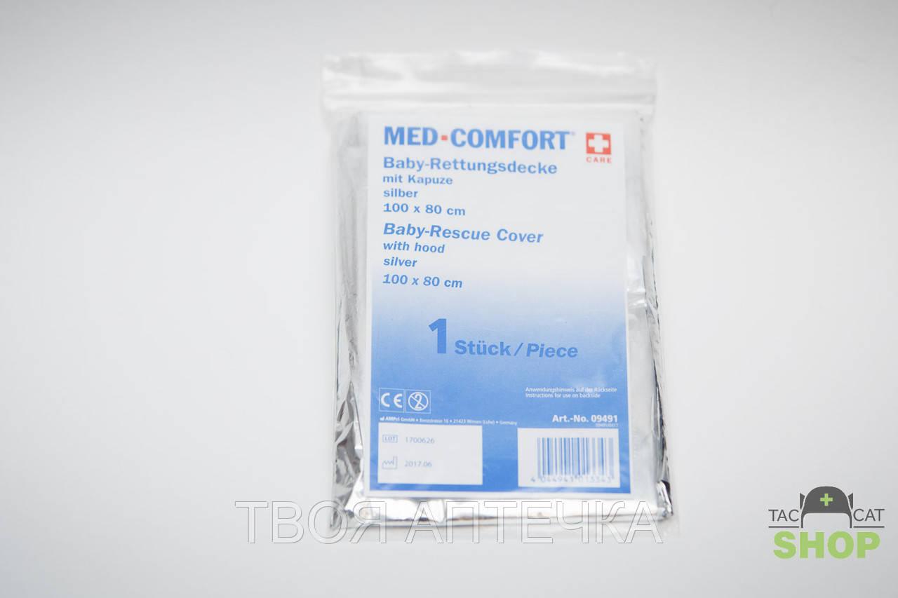Термоковдра/покривало рятувальне дитяче MED COMFORT