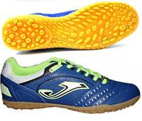 Обувь для футбола (сороканожки) Joma Maxima 305 PT
