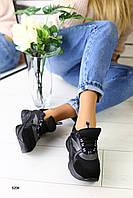 Комбинированные женские черные кроссовки