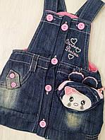 Детский джинсовый сарафан теплый для девочки размер 86 ( на 1-2 года) Турция