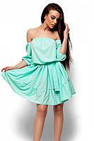 S-M / Летнее коктейльное платье Shansy, ментол