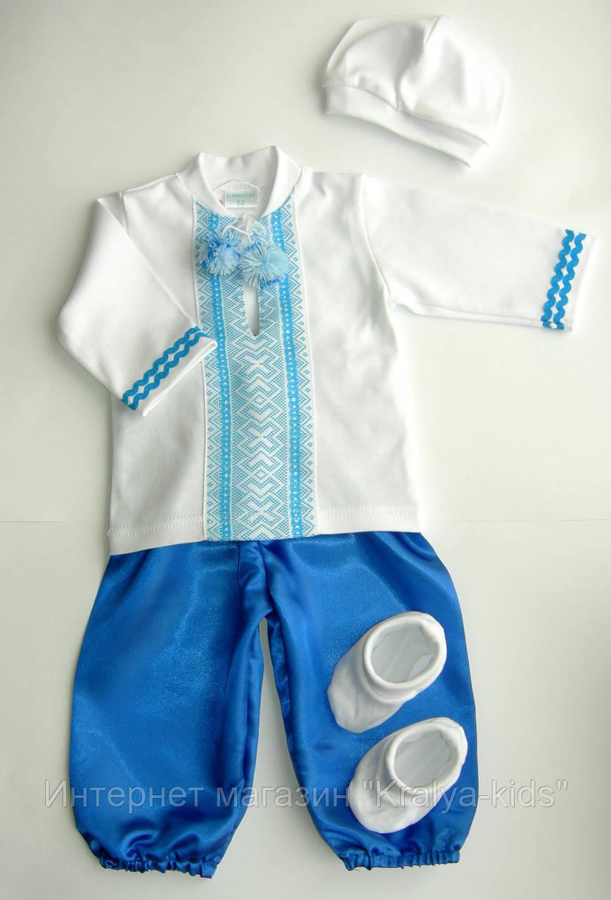 Одежда Для Крещения Купить