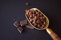 Кофе ароматизированный   в  шоколадной обсыпке Комильфо зерно 0,5 кг