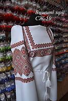 Женская заготовка сорочки СЖ-59, фото 1