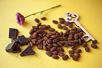 Кофе  Марагоджип ароматизированный в шоколадной обсыпке взернах Вуаля  0,5 кг