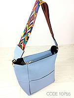 Сумка женская вместительная шоппер сумка на плечо экокожа голубая 10755
