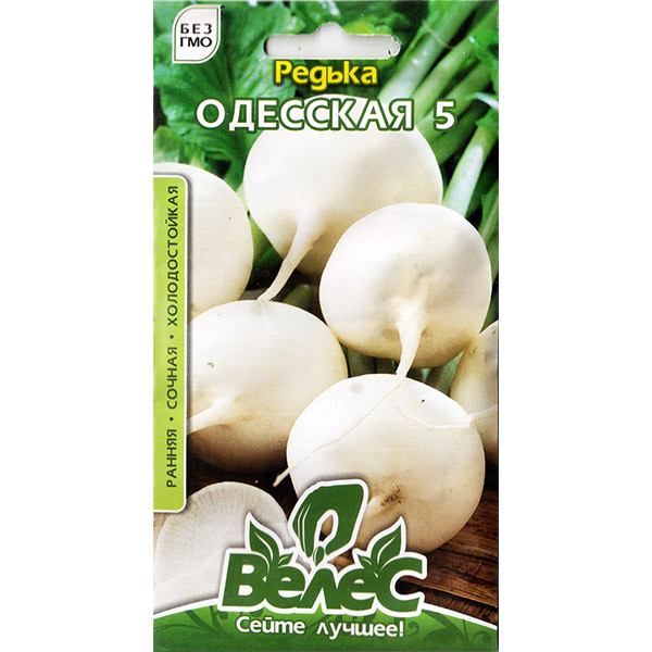 Семена редьки «Одесская 5» (3 г) от ТМ «Велес»