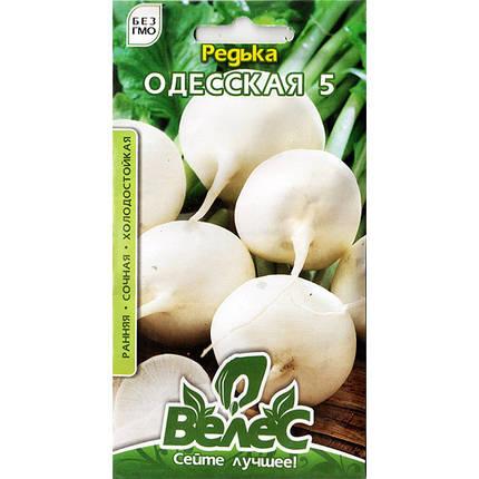 Семена редьки «Одесская 5» (3 г) от ТМ «Велес», фото 2