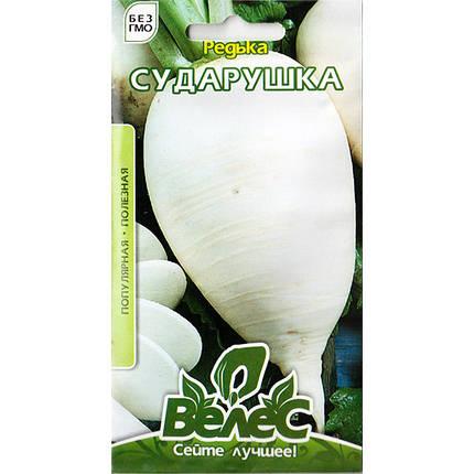 Семена редьки «Сударушка» (3 г) от ТМ «Велес», фото 2