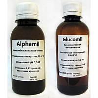 Комплект Альфаамилаза и Глюкоамилаза на 250 кг. крахмала