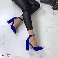 8cefc2277 Изящные туфли замшевые электрик на каблуке с ремешком на щиколотке