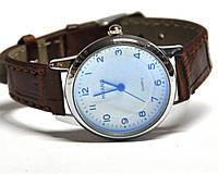 Часы 970053