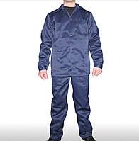 Рабочий костюм Грета. Спецодежда. Куртка и полукомбинезон