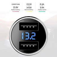 Автомобильное зарядное устройство Rock H2 Car Charger with Digital Display 3,4 A Silver, фото 4