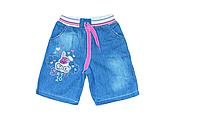 Детские джинсовые шорты для девочки Турция, светлый джинс с зайцем, на резинке со шнурком