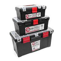 ✅ Комплект ящиков для инструмента 3 шт INTERTOOL BX-0003 (ВХ-0125, ВХ-0016, ВХ-0205)