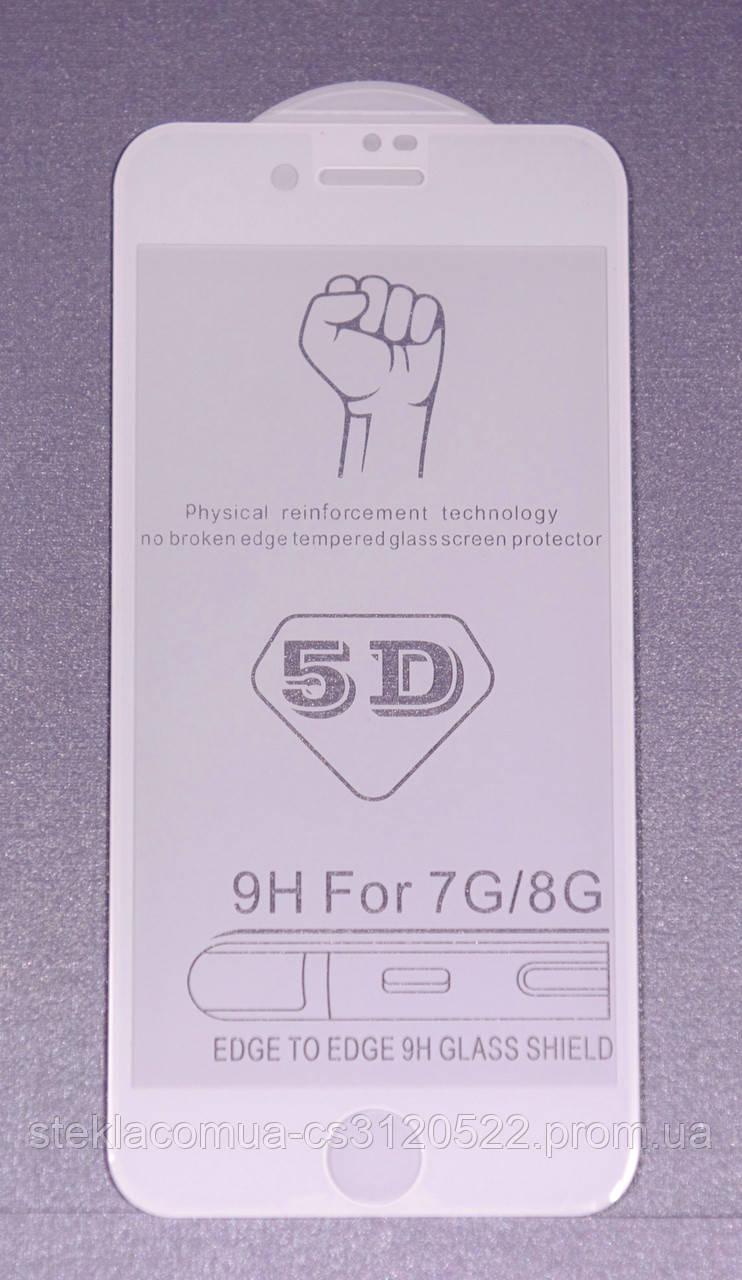 Защитное стекло 5D iPhone 7/8 LX White