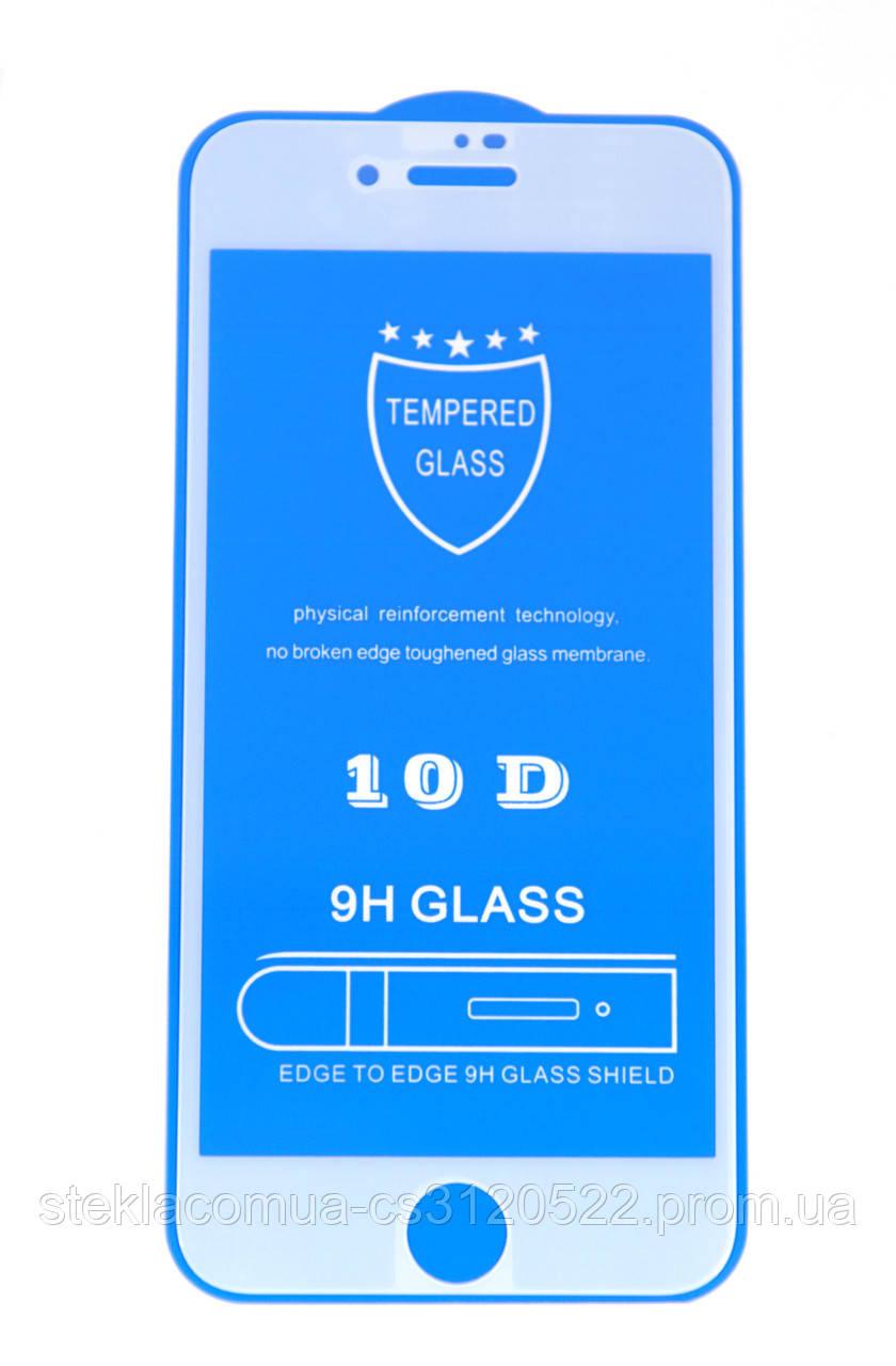 Защитное стекло 5D iPhone 7/8 White