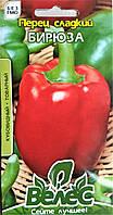 Семена Перец сладкий Бирюза красный - 0,3 гр ТМ Велес