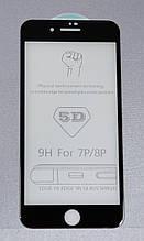 Защитное стекло 5D iPhone 7 Plus/8 Plus LX Black