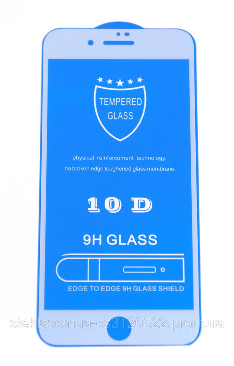 Защитное стекло 5D iPhone 7 Plus/8 Plus White