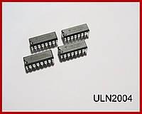 ULN2004APG, транзисторная сборка Дарлингтона.
