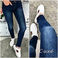 Женские облегающие джинсы