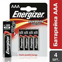 Батарейка Energizer Alkaline Power AAA, 4 шт.