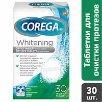 Таблетки Corega для очистки зубных протезов отбеливающие, 30 шт.