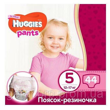 Подгузники-трусики Huggies PANTS 5 Mega для девочек 44 шт, фото 2