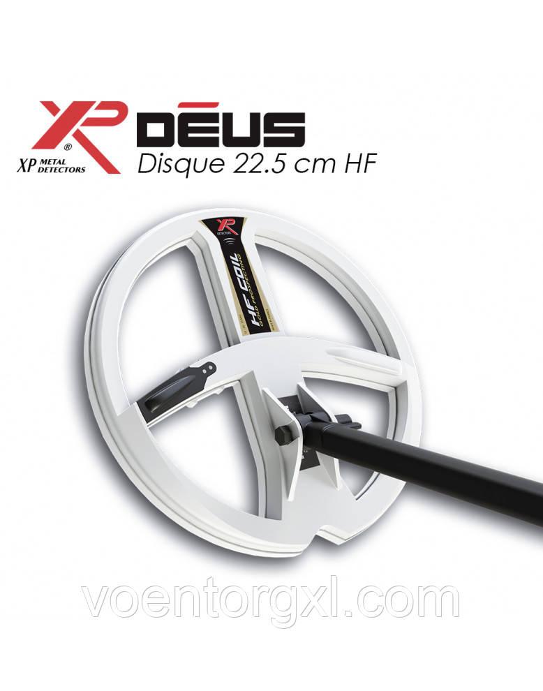 КАТУШКА XP DEUS HF 22.5 cm (БЛОНДИНКА)