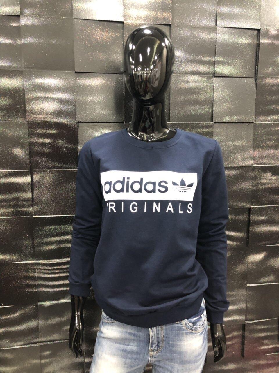 Свитер женский Adidas Супер качество! VIP, Турция Размеры SM и LXL
