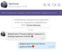 Товар https://puziki.com.ua/p892065003-komplekt-halat-nochnaya.html