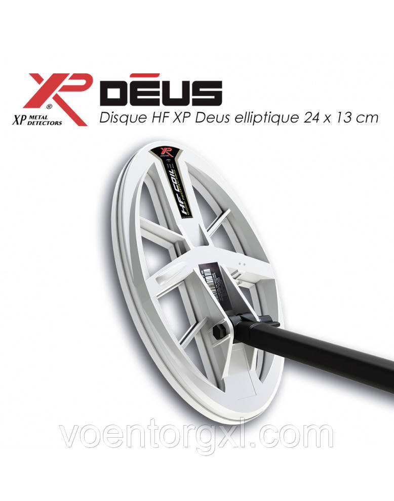КАТУШКА XP DEUS HF 24*13 cm (белый элипс)