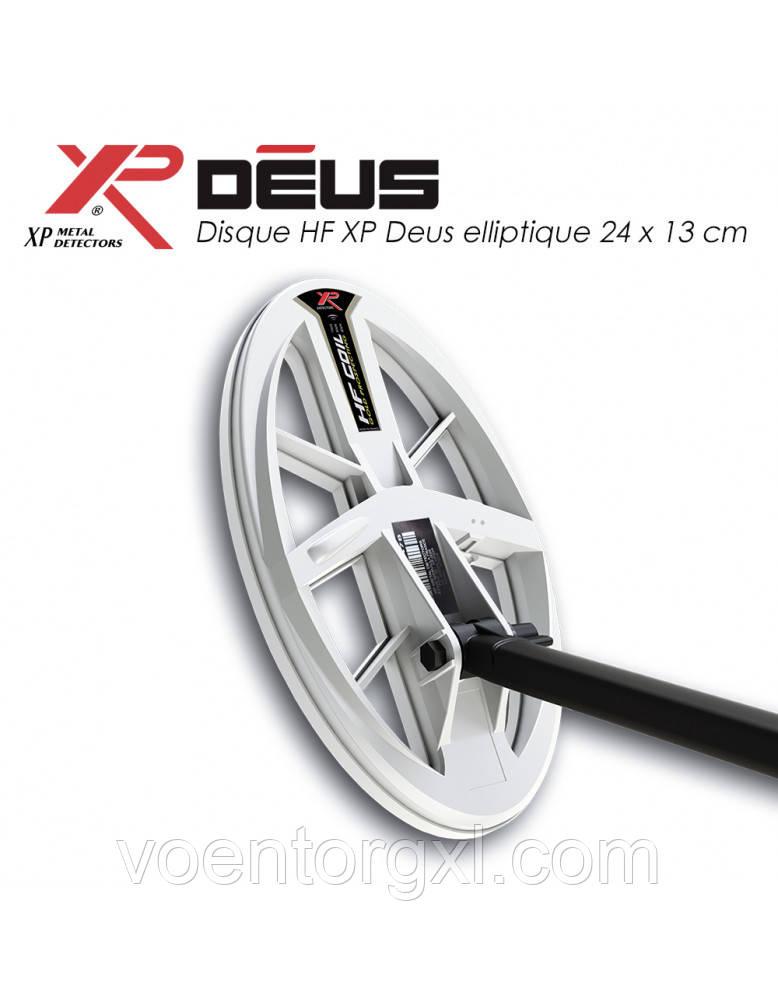 КОТУШКА XP DEUS HF 24*13 cm (білий елипс)