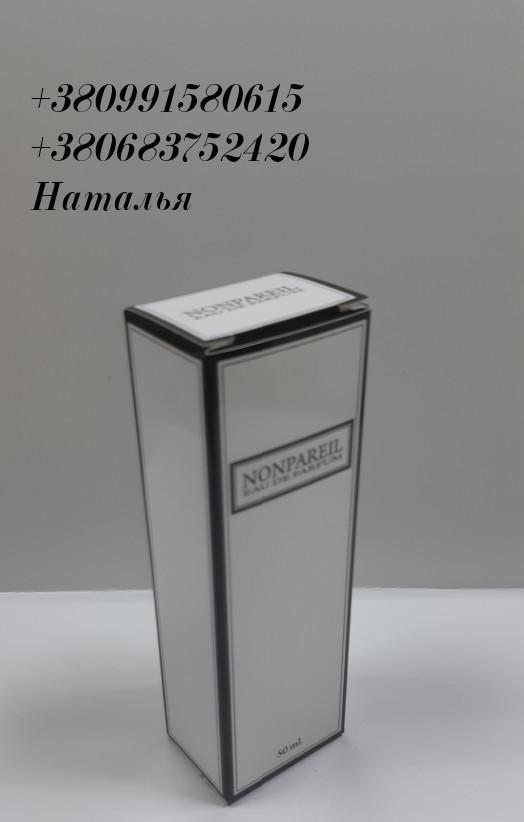 Упаковка для духов 140х45х35.