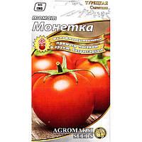 """Семена томата безрассадного, раннего, низкорослого """"Монетка"""" (0,4 г) от Agromaksi seeds"""