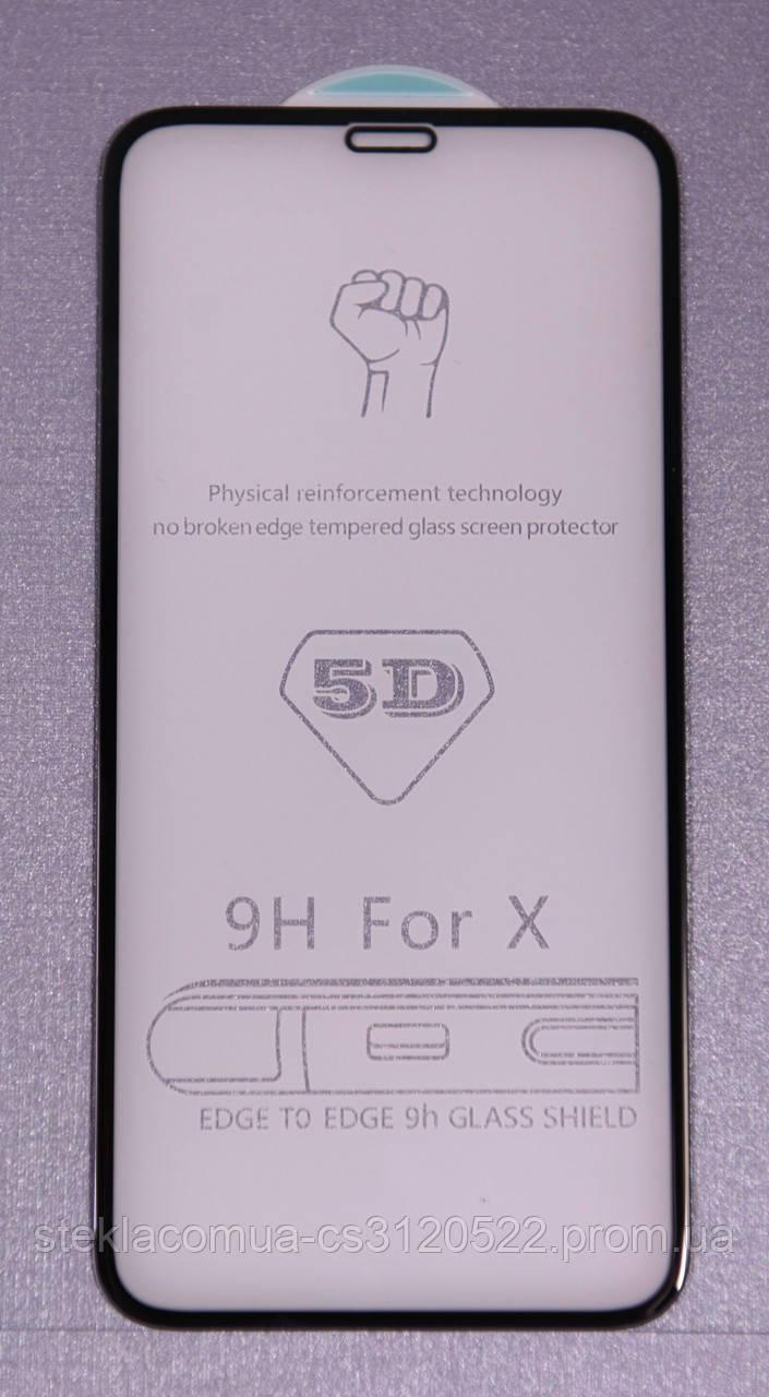 Защитное стекло 5D iPhone X/Xs LX Black
