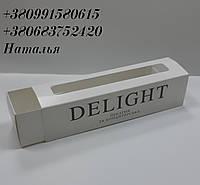 Упаковка для макарон 200х50х50.