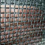 Ткана Нержавіюча, Осередок 2,5 мм, Дріт 0,5 мм., фото 2