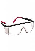 Защитные очки модель 7-013