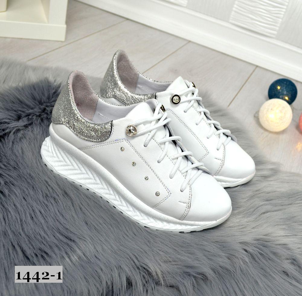 5815b757 Кроссовки кожаные белые на платформе. Украина - Интернет-магазин