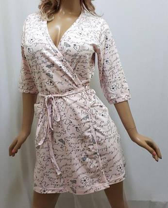 Купить халат женский хлопковый, размер от 44 до 50, Украина, фото 2